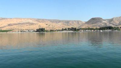 Genezáret-tó